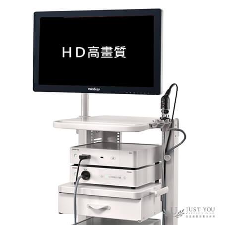特色2-全程使用HD高画质内视镜
