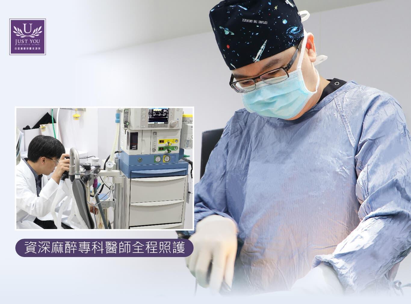 黄金三合一抽脂实际案例1手术过程