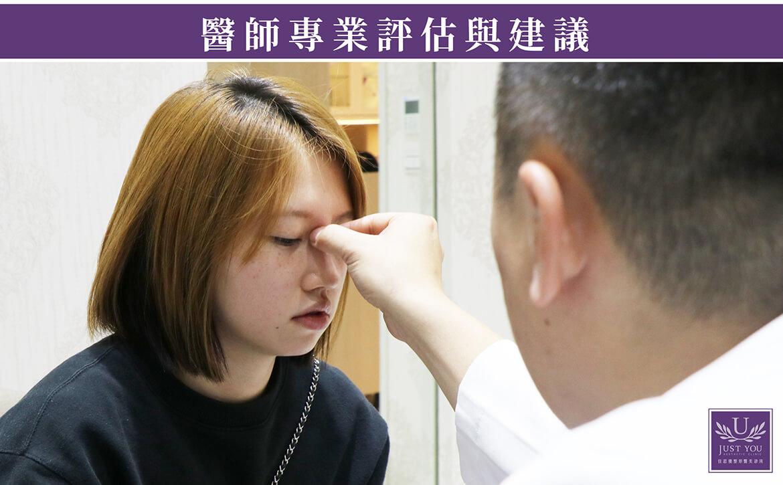 韓式立體隆鼻雕塑,顏正安醫師評估與建議