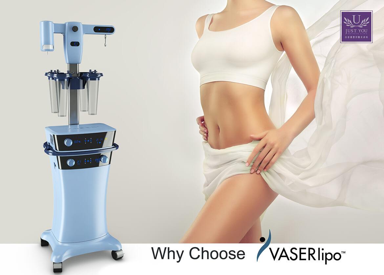 VASER2.2 二代威塑抽脂再進化