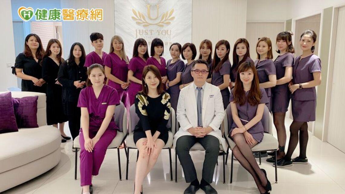 診所美容醫學品質認證佳思優整形醫美診所