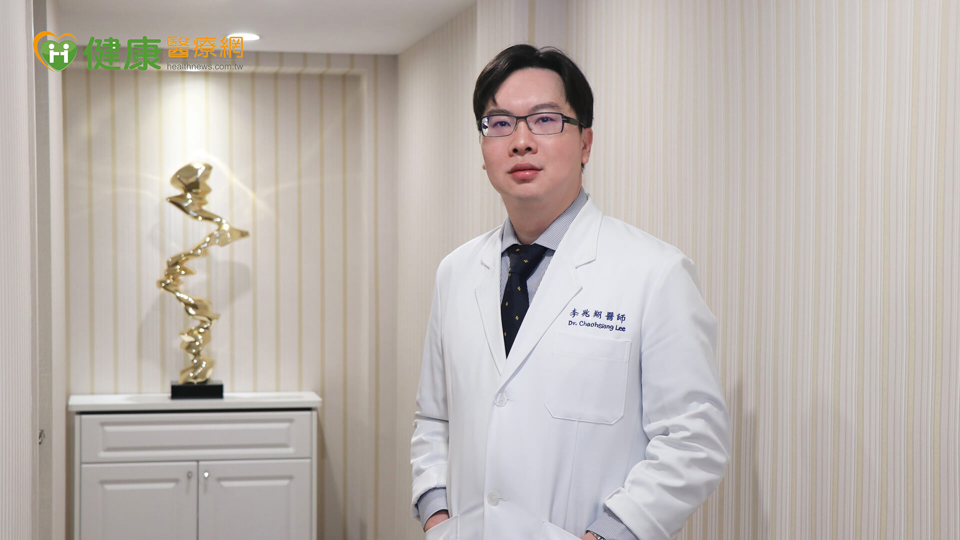 五合一隱痕眼袋手術李兆祥醫師