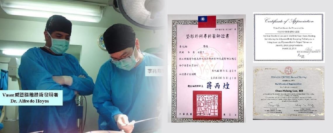 佳思优整形医美诊所VASER2.2 二代威塑抽脂厂认证种子医师李兆翔医师