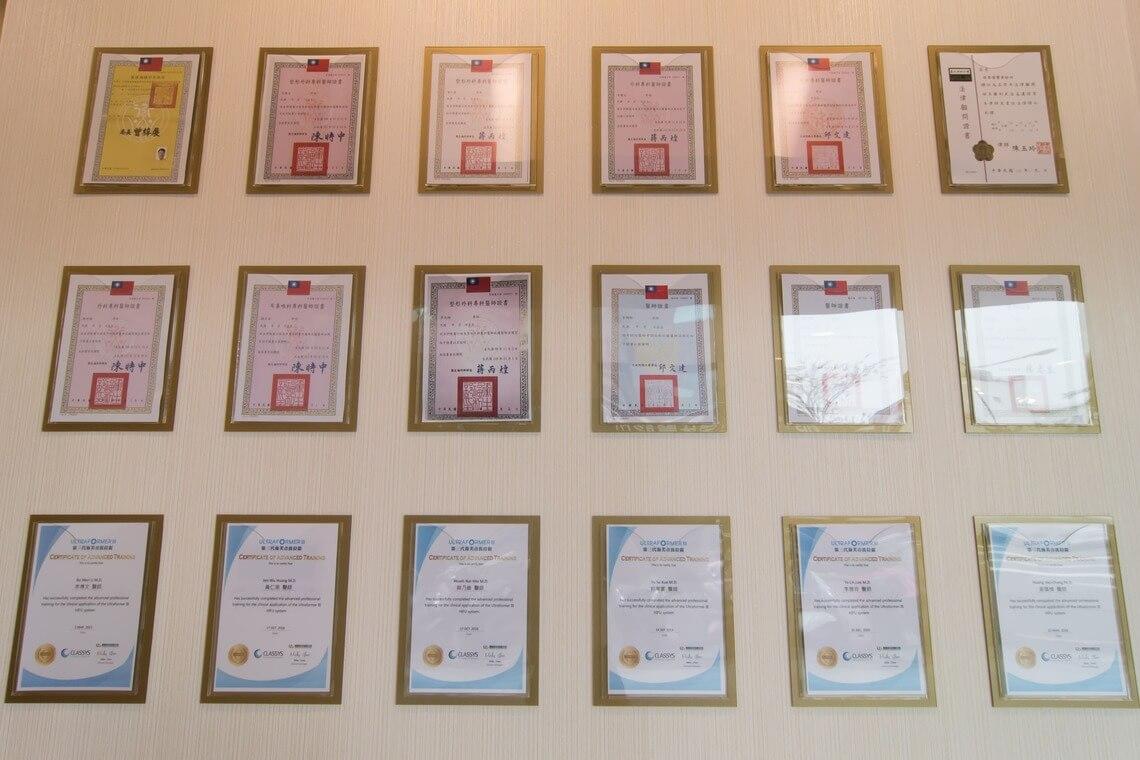 台中醫美診所佳思優整形外科美學診所獲得國家美容醫學品質認證及衛服部八大高風險醫美手術全品項合格雙重優質認證殊榮