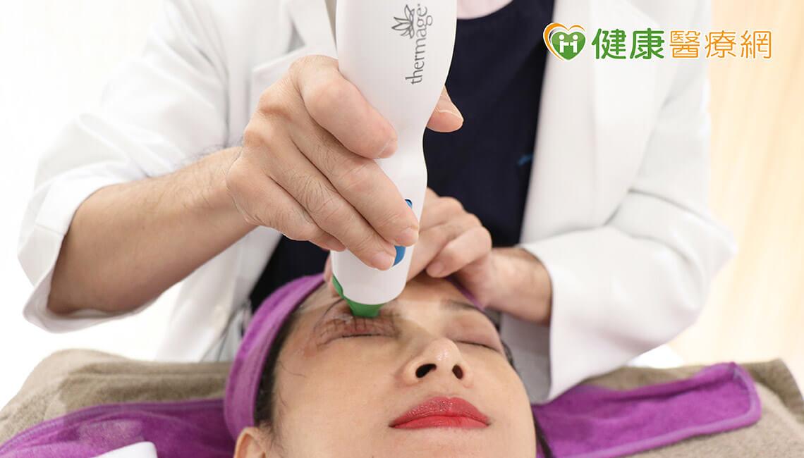 佳思优整形医美诊所李博文医师可安排电波拉提或音波拉提改善眼周肌肤松弛