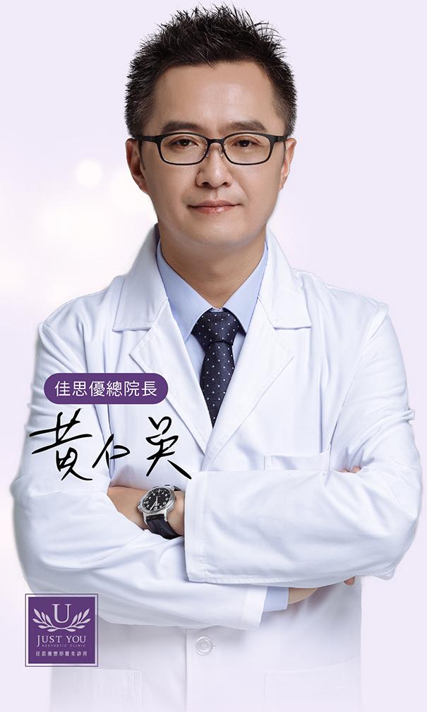 黃仁吳醫師告訴你體重減輕5% 以上有什麼效益