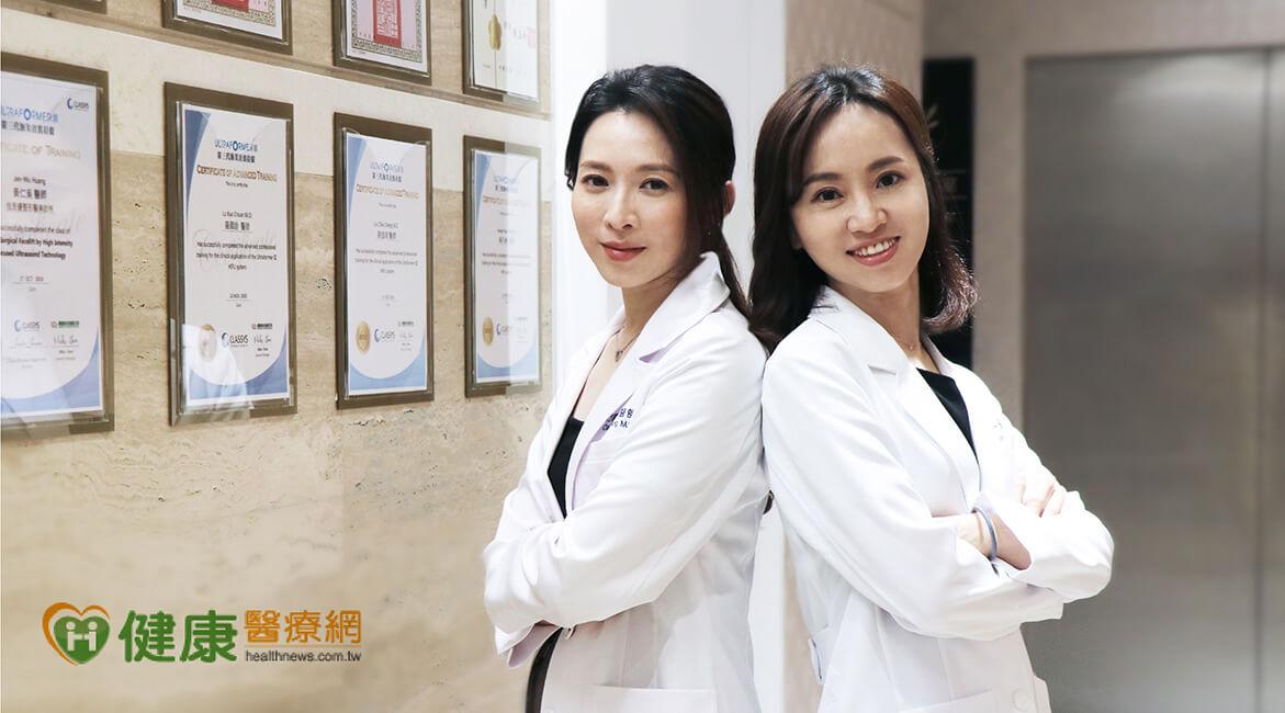 佳思優整形醫美診所私密美形方穎涵醫師、痔瘡手術賴依伶醫師
