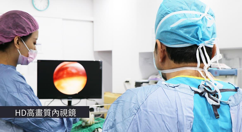 超威创内视镜拉皮手术内视镜画面