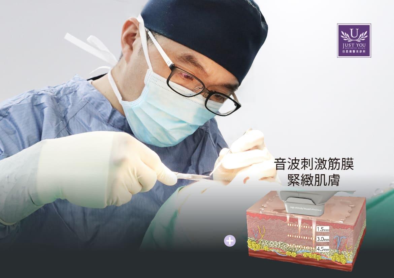 俞小凡眼袋手術過程