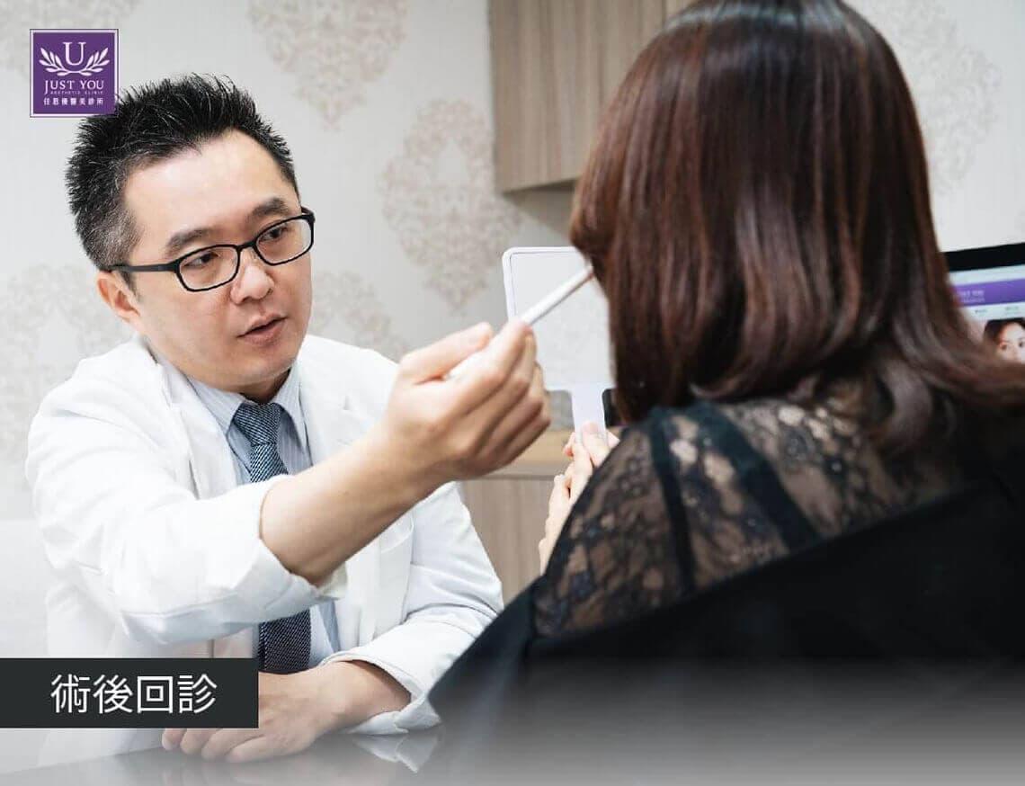 俞小凡眼袋手術+音波拉提術後回診