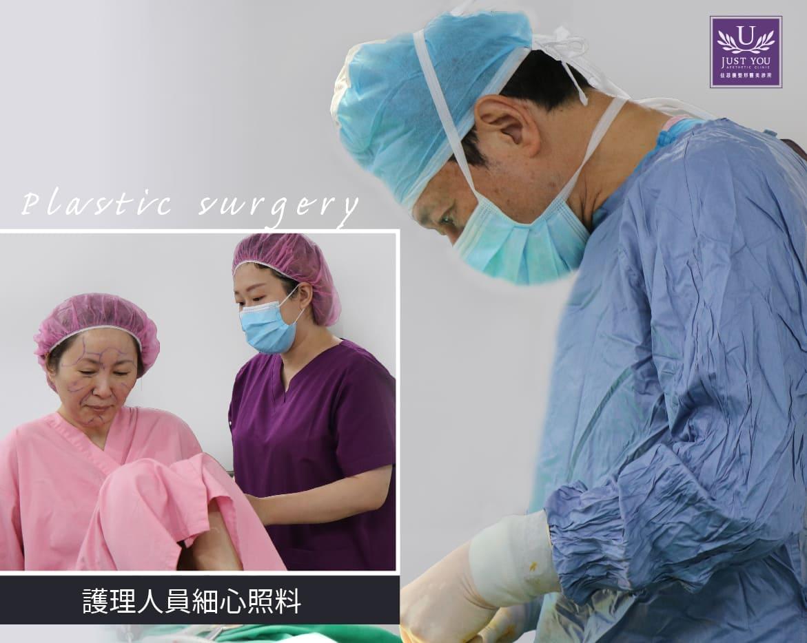 內視鏡拉皮X護理師細心照護