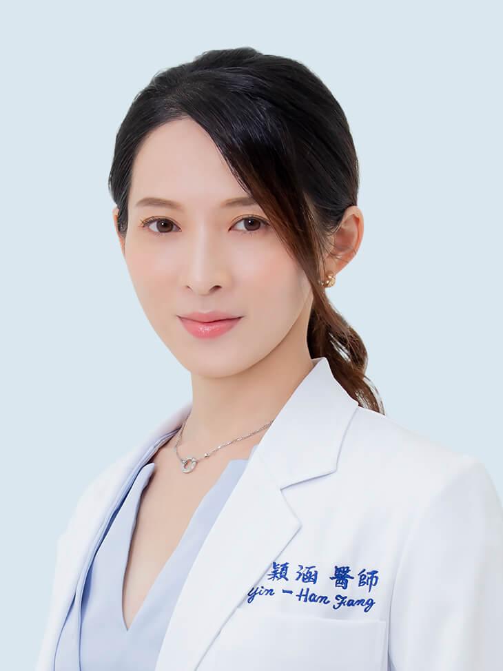 方穎涵 醫師