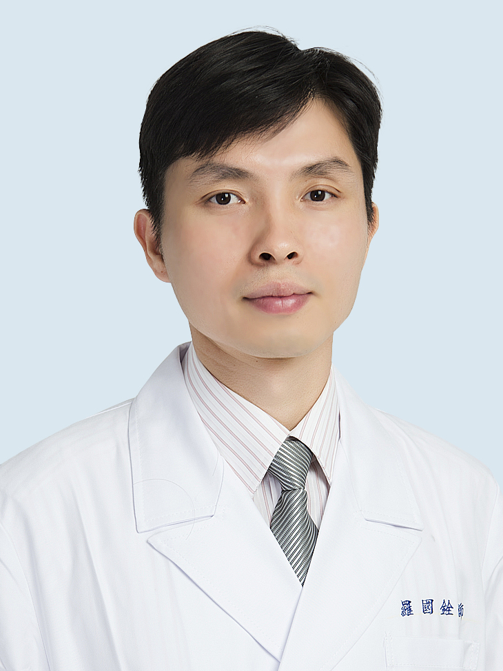 羅國銓醫師