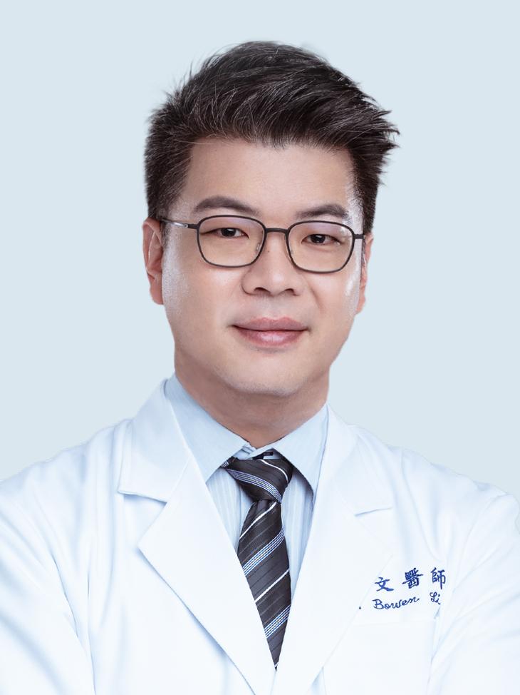 佳思優李博文 醫師