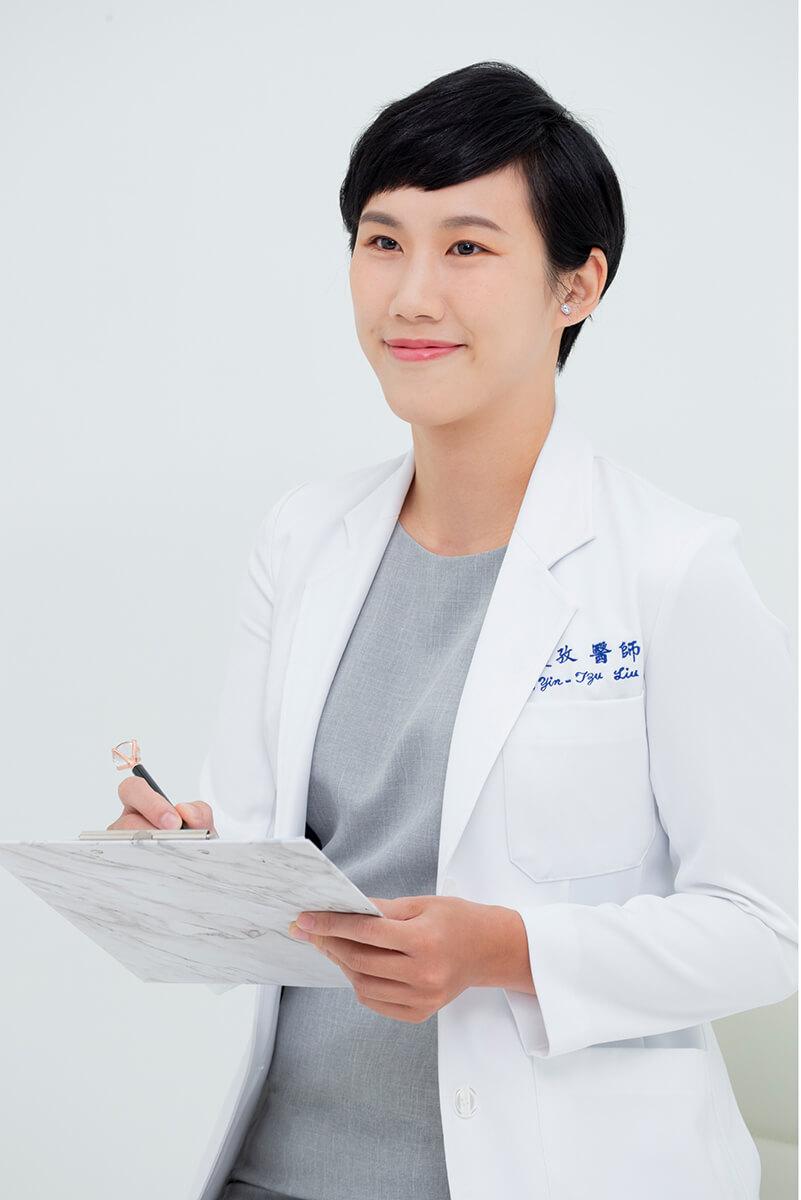 麻醉專科劉盈孜醫師親切問診