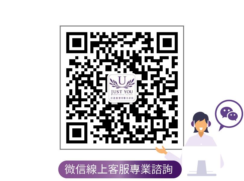 微信線上客服專業諮詢
