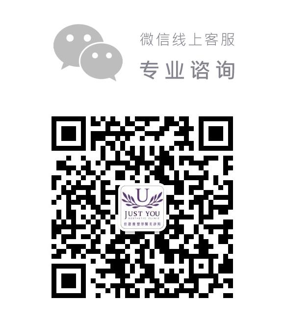 微信在线客服专业咨询